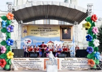 В Евпатории прошел фестиваль армянской культуры