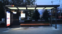В Евпатории установят «умные» остановки