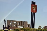 Керчь признали древнейшим городом России