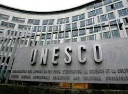 Горловое пение может дополнить наследие ЮНЕСКО