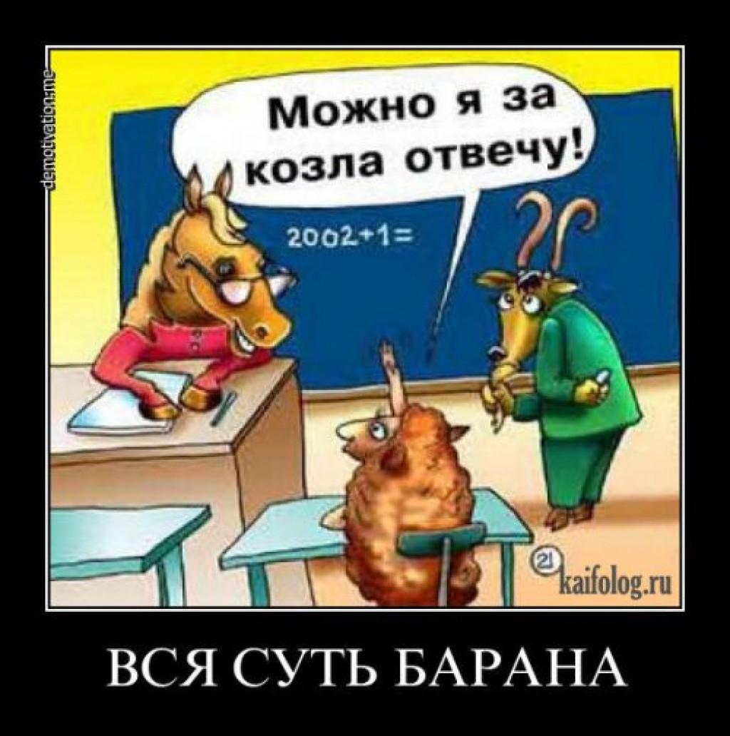 Секс с учениками на русском языке 12 фотография