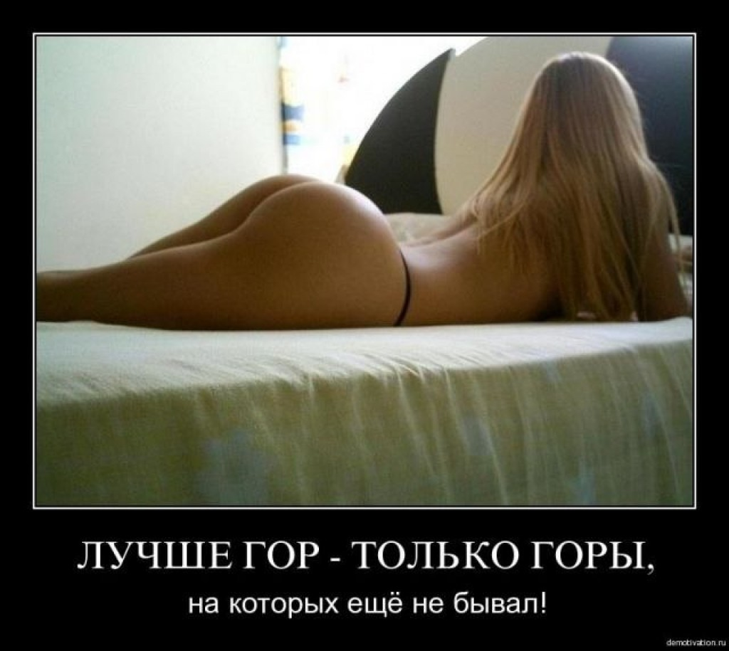 porno-valentinoy-laksheeva