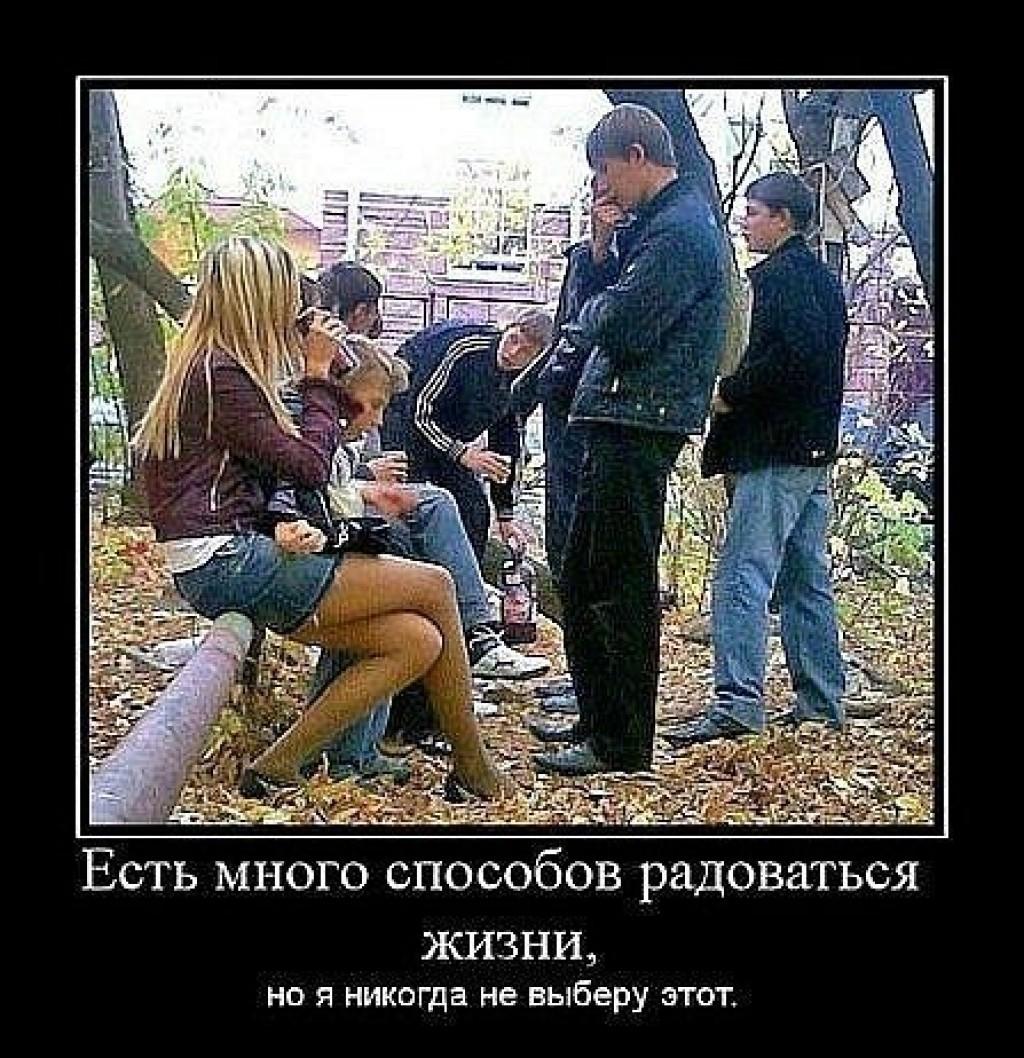 kuni-ukraina