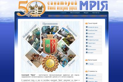 Постер к новости Пансионат мрия официальный сайт