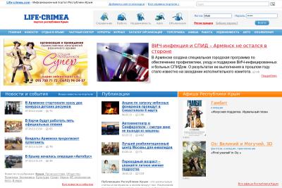 sayti-znakomstva-dlya-intima-vo-vladivostoke