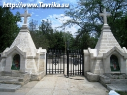 Братское кладбище