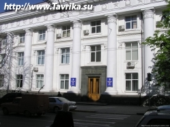 Городской Совет
