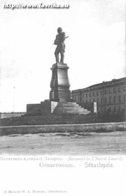 """Памятник """"Лазареву"""""""
