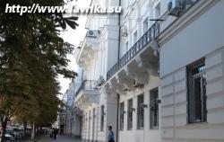 Севастопольская Городская Государственная Администрация