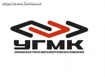 """Украинская горно-металлургическая компания """"УГМК"""""""