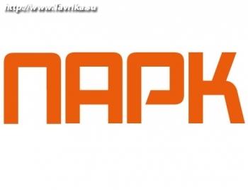 "Магазин ""ПАРК мобильных технологий"" (Вакуленчука 29)"