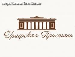 """Агентство Недвижимости """"Графская Пристань"""" (Воронина 10)"""
