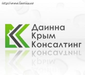 """Оценочная компания """"Даинна-Крым-Консалтинг"""" (Балаклавская 4)"""