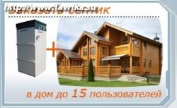 """Представительство """"РОС - септик"""""""
