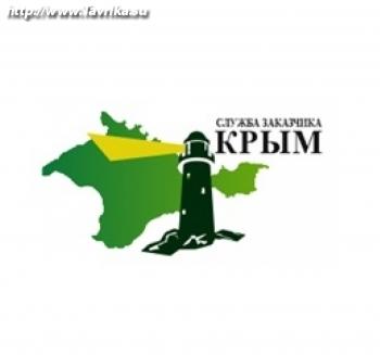 """Единое окно для бизнеса """"Служба заказчика - Крым"""""""