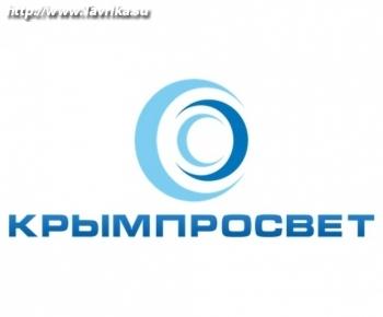 """Компания """"Крымпросвет"""""""