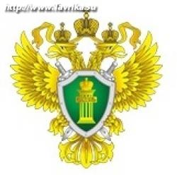 Севастопольская межрайонная природоохранная прокуратура