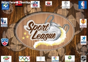 "Спорт-Бар ""Sport League"""