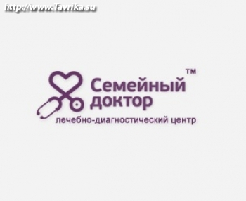 """Лечебно-диагностический центр """"Семейный доктор"""""""