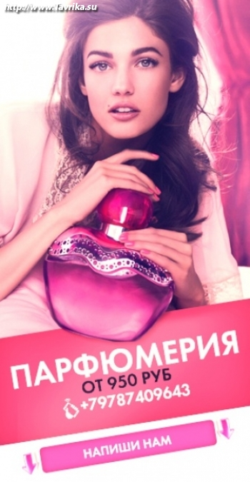 Парфюмерия и косметика ОАЭ