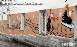 Музыкальная школа № 3