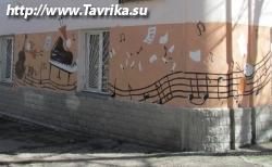 Музыкальная школа № 4 (Драпушко, 4)