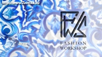 "Ателье ""Fashion Workshop"""
