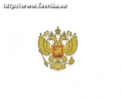 Севастопольский гарнизонный военный суд