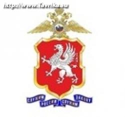 Управление Министерства внутренних дел