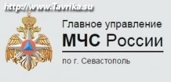 Главное управление МЧС