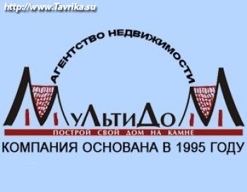 """Агентство недвижимости """"Мультидом"""" (Центральный офис)"""