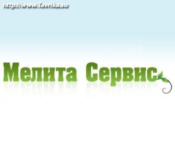 "Магазин ""Мелита"" (ТЦ ""ЦУМ"")"