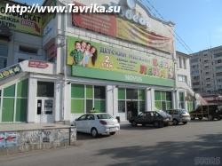 """Супермаркет  """"Novus"""" (Новус) (Шевченко, 19В)"""