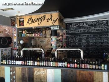 Krongs craft pub