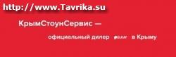 "Дилер химии для камня ""Крым Стоун Сервис"""
