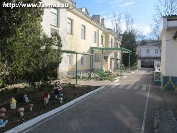 """ГКУ """"Севастопольский реабилитационный центр для детей и подростков с ограниченными возможностям"""