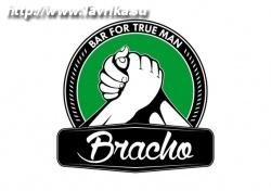 """Бар """"Брачо"""" (Bracho Bar)"""
