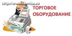 """Центр торгового оборудования """"Ликс-Лайн"""""""