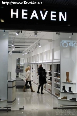 """Магазин обуви """"Heaven"""""""