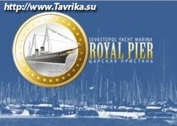 """Яхт-клуб """"Royal pier"""""""