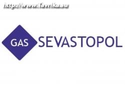 """Компания """"Севастополь-Газ"""""""
