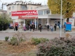 """Парикмахерская """"Марафет"""" (Вакуленчука, 25б)"""