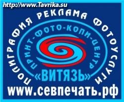 """Фото-центр """"Витязь"""""""
