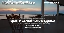 """Гостевой дом """"Вояж СВ"""""""
