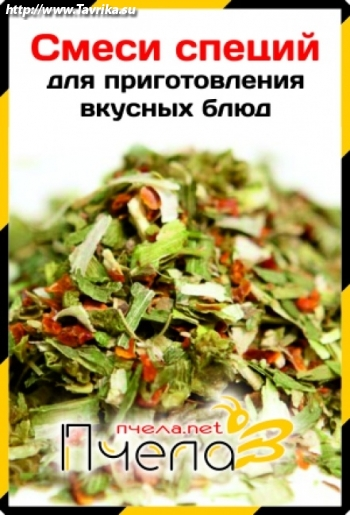 "Интернет магазин ""Пчела"""