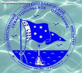 Государственный океанографический институт имени Н.Н.Зубова