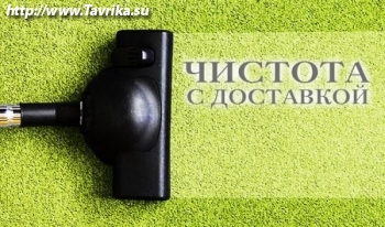 "Клининговая компания ""КСК Клининг"""
