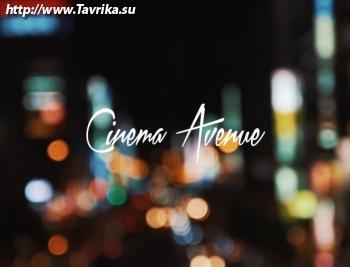 "Видеосъемка ""Cinema Avenue"""