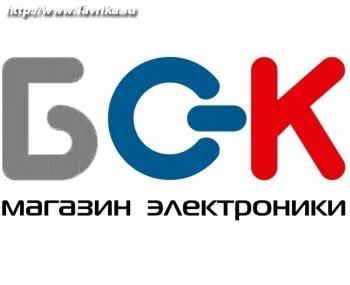 """Сервисный центр """"БСК"""""""