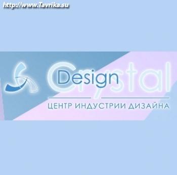 """Центр индустрии дизайна """"Crystal"""""""